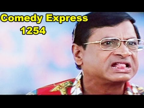 Comedy Express 1254 || Back to Back || Telugu Comedy Scenes