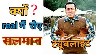 "Nonton SALMAN KHAN REAL CRYING SCENE IN TUBELIGHT ""  TUBELIGHT 2017 Film Subtitle Indonesia Streaming Movie Download"