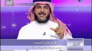 د.طارق الحبيب لمسات نفسية العتاب