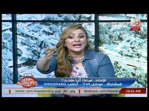 رانيا محمود ياسين تطرد ملحدا على الهواء