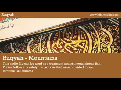 Ruqyah Treatment for mountainous jinn (видео)
