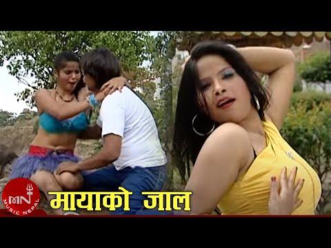 Hala na Hala na – Nepali Song