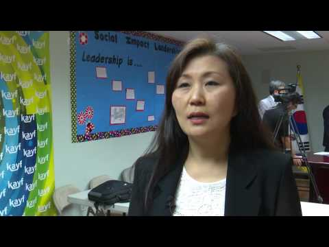 한인 단체, 통합 서비스 구축  7.27.16 KBS America News