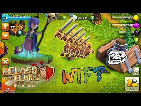 《Clash of Clans》部落衝突 | 本週是女巫當建築工人(骷嘍呢?)&新的防禦設施-[玲瓏藥水],野豬騎士變小豬