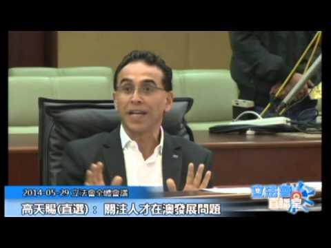 梁安琪議員口頭質詢20140529