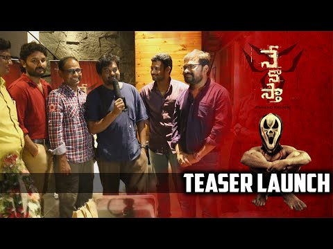 Nenostha Movie Teaser Launch By Puri Jagannadh | Gnan | Priyanka Pallavi | Surya Srinivas | TFPC Movie Review & Ratings  out Of 5.0