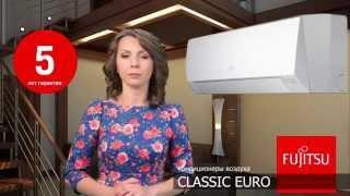 Обзор кондиционера Fujitsu Classic Inverter EURO