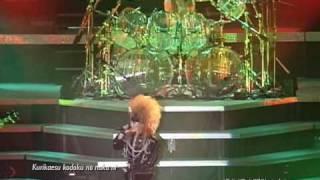 Video (HD*Subbed) X JAPAN - SILENT JEALOUSY / RETURNS 12/30 MP3, 3GP, MP4, WEBM, AVI, FLV Februari 2019