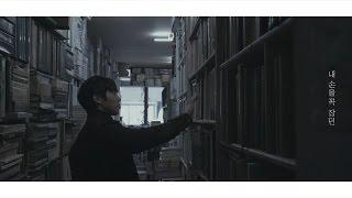 Nonton  Unofficial 2011                  11                   Late Autumn  Feat         Kyuhyun Of Super Junior  Film Subtitle Indonesia Streaming Movie Download