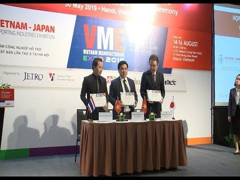 Thúc đẩy ngành công nghiệp hỗ trợ Việt Nam phát triển