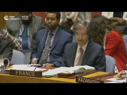 Заседание Совбеза ООН по Сирии - DomaVideo.Ru