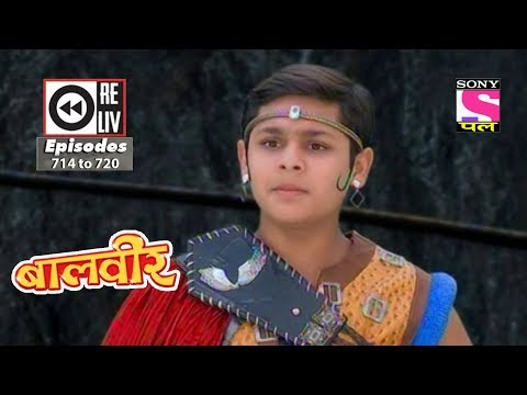 Video Weekly Reliv | Baalveer | 9th September to 15th September 2017 | Episode 714 to 720 download in MP3, 3GP, MP4, WEBM, AVI, FLV January 2017