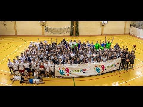 FAIRHAP atklātais sporta spēļu turnīrs
