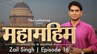 Story of Giani Zail SinghProducer: Rajat SainResearch: Saurabh Dwivedi & Vinay Sultan