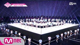 Video [ENG sub] PRODUCE48 [단독] 프로듀스48_내꺼야(PICK ME) 연습복 Ver. 180615 EP.0 MP3, 3GP, MP4, WEBM, AVI, FLV Oktober 2018