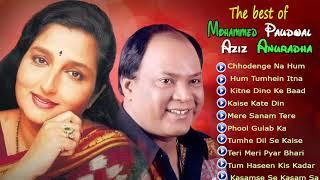 Video Mohammed Aziz ♥ Anuradha Paudwa || मोहम्मद अजीज, अनुराधा पौड, बॉलीवुड का ओल्ड इज गोल्ड सॉन्ग कलेक्शन MP3, 3GP, MP4, WEBM, AVI, FLV September 2019