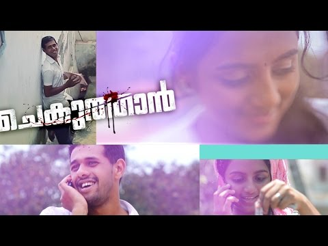 PULARMANJIN THANUVAYI Chekuthan Short film Song