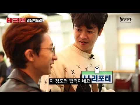 대표 홍보영상:[러닝팩토리]테크맨, 현장이야 학교야? LF 체험기