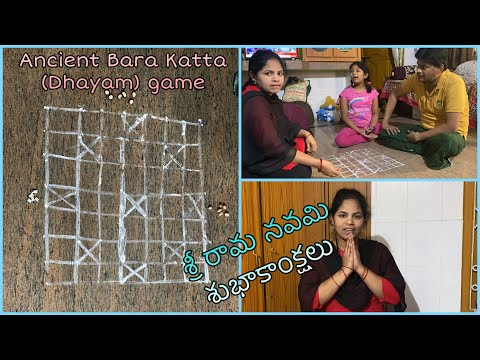 #BAARA KATTA(DHAYAM)|బారా కట్ట|Our childhood game|with English subtitles|Village game with rules
