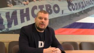 Руководитель Профсоюзов Карелии о сотрудничестве с ОПФР по РК