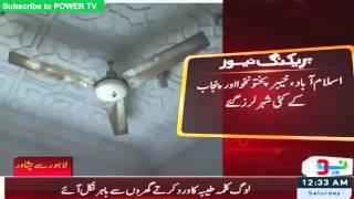 Video Zalzala news In Pakistan 10.april|Today Earth Quake in pakistan MP3, 3GP, MP4, WEBM, AVI, FLV Desember 2018
