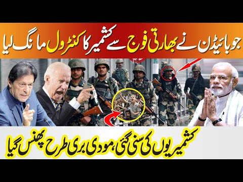 New American President Joe Biden Gives Final Warning To Indian Army In Valley II Modi II Imran Khan