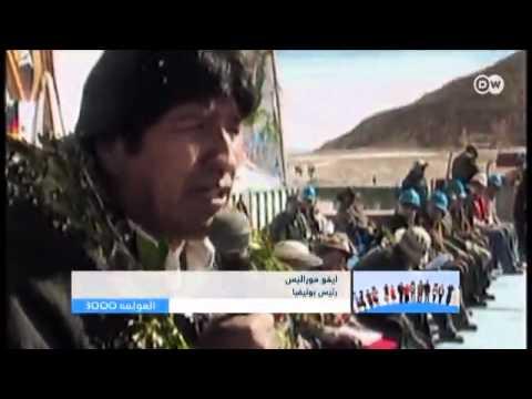 استخراج الليثيوم في صحراء الملح في بوليفيا - فيديو