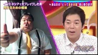Video Komedian Kenta bercerita tentang Karirnya di Indonesia di salah satu TV Jepang [RE-UP] MP3, 3GP, MP4, WEBM, AVI, FLV Juli 2019