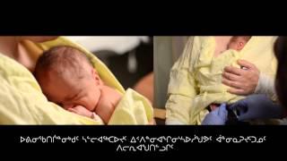 All babies undergo newborn screening, involving painful heel pricks or venepuncture in the first few days of life. Sick babies undergo additional painful blo...