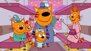 Три Кота | Путешествие на поезде | Серия 131 | Мультфильмы для детей 🚂🌤️🐱