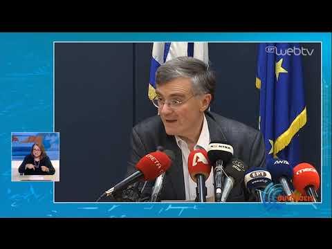 Η ενημέρωση από τον ΕΟΔΥ για το νέο κορονοϊό   06/03/2020   ΕΡΤ