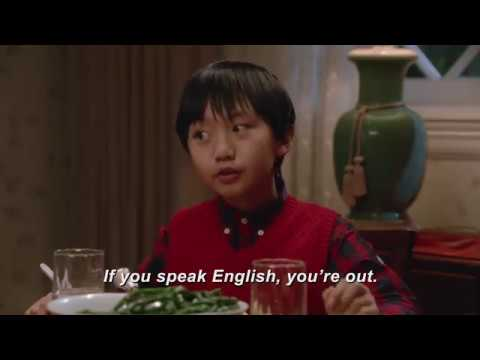 Only In Mandarin - Fresh Off The Boat
