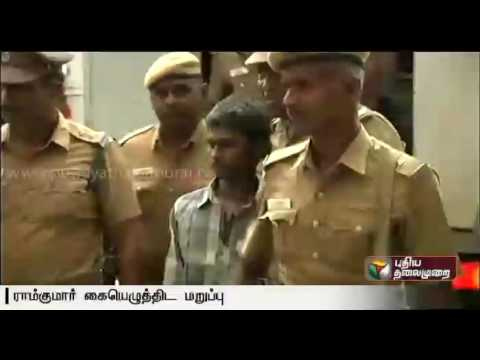Swathi-murder-Ramkumar-refuses-to-provide-signature-in-Egmore-court