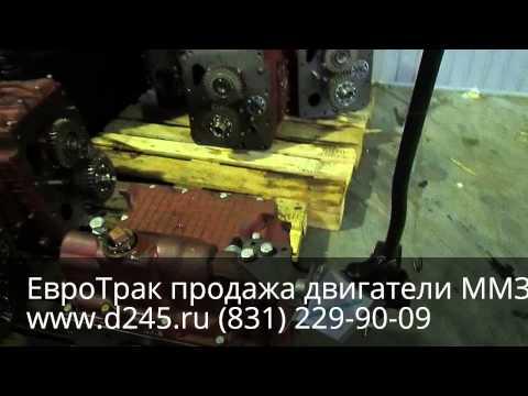 Шестерня 72-1802068 раздаточной коробки трактора МТЗ-80/82.
