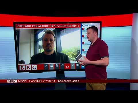 Россию обвинили в крушении MH17