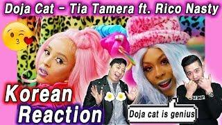 [ENG SUB]🔥🔥 KOREAN BOYS React To DOJA CAT - TIA TAMERA ft. RICO NASTY