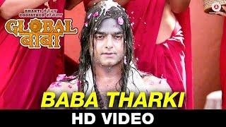 Baba Tharki Global Baba Ripul Sharma Bhavika Parihar, Moumita Das, Sonny Ravan & Apurva Singh