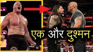 Roman Reigns एक और दुश्मन : WWE Latest Today RAW 30th August 2018 Highlights Hindi - Shield Match