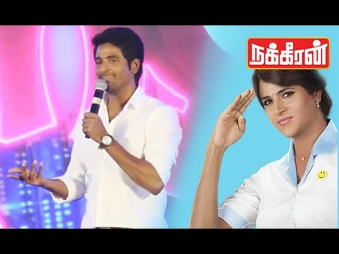 Somebody-pinch-my-HIP-Sivakarthikeyan-funny-speech-REMO-first-look-launch