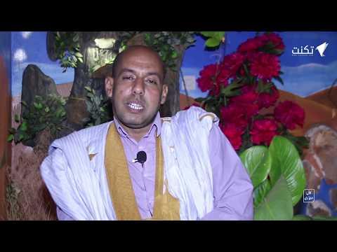 بالفيديو.. الحلقة الثانية من سلسلة كال الشيخ باي