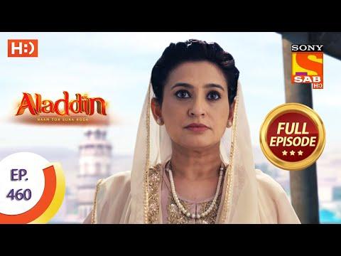 Aladdin - Ep 460  - Full Episode - 2nd September 2020