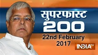 Superfast 200 | 22nd February, 2017 ( Part 1 )