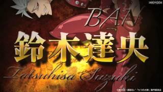 Tatsuhisa Suzuki est Ban dans Seven Deadly Sins