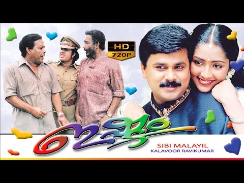 Malayalam Full Movie | ishtam | ഇഷ്ടം | Dileep,Navya Nair | Comedy Movie