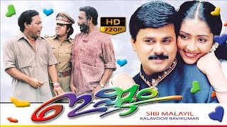 Video Malayalam Full Movie | ishtam | ഇഷ്ടം | Dileep,Navya Nair | Comedy Movie MP3, 3GP, MP4, WEBM, AVI, FLV Januari 2019