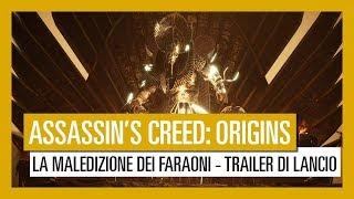 Trailer di lancio La Maledizione dei Faraoni