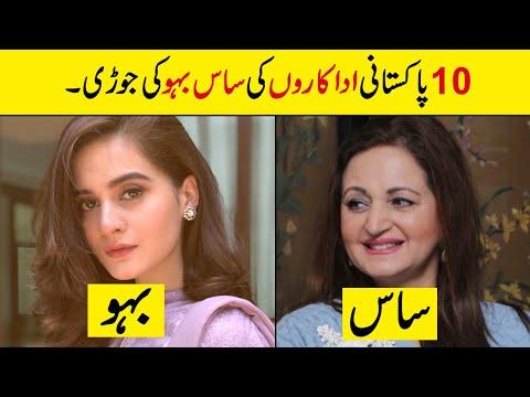 Top 10 Pakistani Actress With Their Mother In Laws   Showbiz ki dunya