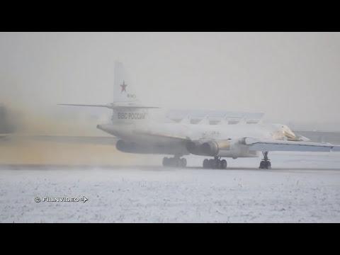 Ту-160 ВВС. Жуковский Руление / взлет