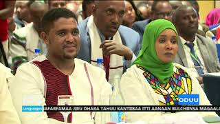 Oduu Afaan Oromoo Dec,08/2019 |etv
