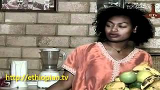 Sew Le Sew - Part 49 - clip 1 of 2 , Ethiopian Drama